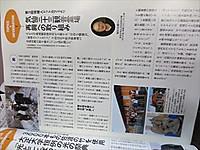 Img_2491_r